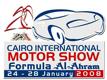 Formula-2008