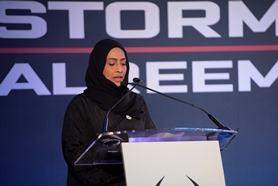 2-Dr. Magida AlAzazi
